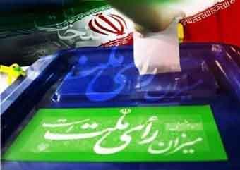 نتیجه قطعی انتخابات در اردبیل مشخص شد/لیست نهایی هفت نماینده