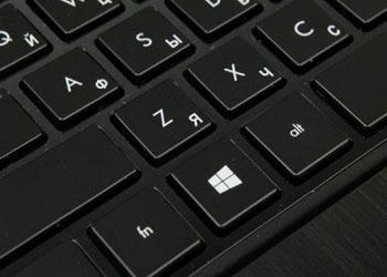 میانبر های کلید Windows در ویندوز ۸ و ۸٫۱