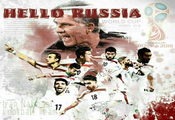 سعود ایران به جام جهانی 2018 روسیه