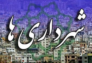 اسامی کاندیداهای تصدی شهرداری اردبیل اعلام شد