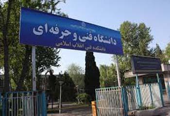 اسامی پذیرفتهشدگان نهایی کاردانی نظامجدید1396