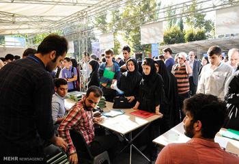 زمان ثبت نام دانشجویان جدیدالورود دانشگاه های برتر اعلام شد