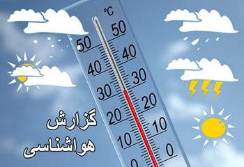 دمای هوای اردبیل در روزهای تاسوعا و عاشورا افزایش مییابد