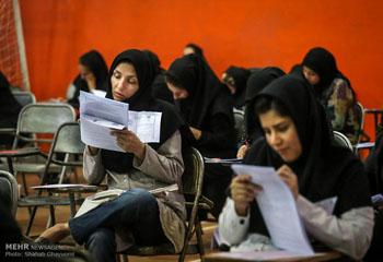 ۱۰ آبان آخرین مهلت ثبت نام در آزمون ارشد فراگیر پیام نور