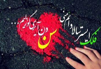 شعر و متن عاشقانه ترکی با ترجمه فارسی