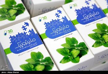 داروی گیاهی «لکسپرم» در جهاد دانشگاهی اردبیل تولید شد