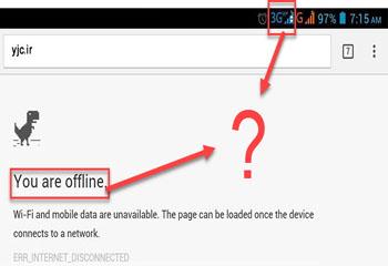 چرا گوشی هوشمندتان سایت ها را باز نمیکند؟