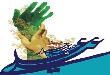 اشعار زیبای عید غدیر خم