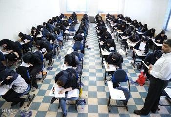 تاثیر قطعی و مثبت سوابق تحصیلی در کنکور ۱۷ شهریور بررسی می شود