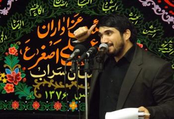دانلود مداحی محمد باقر منصوری گلچین ویژه محرم ۹۵