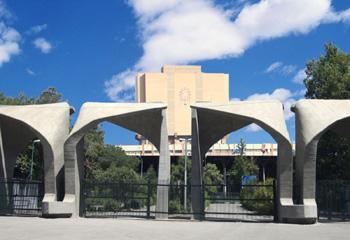 شرایط پذیرش بدون آزمون استعدادهای درخشان در دانشگاه تهران اعلام شد