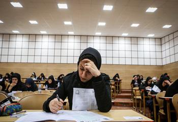 مهلت انتخاب رشته دکتری ۹۸ دوباره تمدید شد/ اعلام اصلاحات جدید
