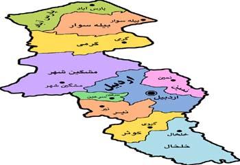 اردبیل شهر زیبا و کهن گردشگری،معرفی استان اردبیل