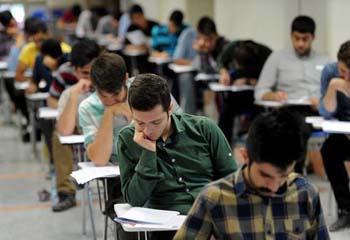 تاریخ امتحانات دانشگاههای تهرانی مشخص شد