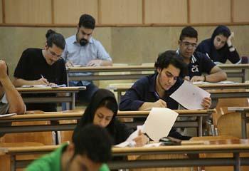 امتحانات دانشگاه آزاد از ۲۴ خرداد آغاز میشود