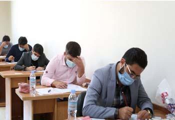 ثبت نام آزمون دکتری ۱۴۰۰ آغاز شد